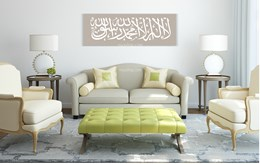 Canvas 'La ilaha illalah' in 4 kleuren