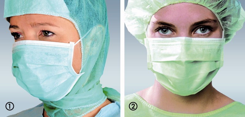 protec surgical mask