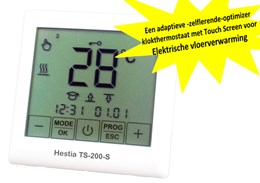 Hestia TS 200 combi (touch screen + inbouw)